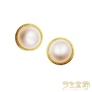 【今生金飾】珍藏耳環(時尚黃金耳環)