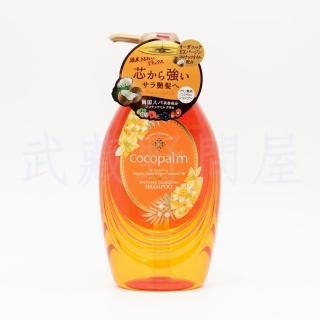 【SARAYA】Cocopalm 無矽靈植物洗髮精(600ml)