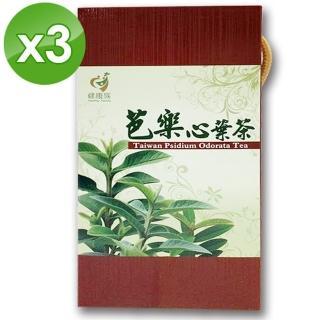 【健康族】芭樂心葉茶x3盒(42包/盒)