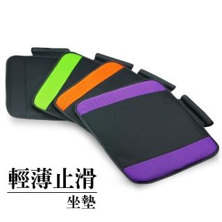 【源之氣】竹炭高級止滑坐墊/厚1.5cm/四色可選 RM-9458(黑/橘/紫/綠)