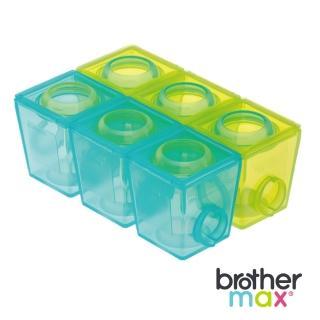 【英國 Brother Max】副食品分裝盒(小號6盒大號4盒)