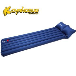 【韓國CHANODUG】單人水路兩用充氣睡墊(深藍色)