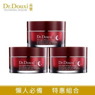 【Dr.Douxi 朵璽】凍齡熬夜奇蹟霜 50ml  3瓶入(團購組)