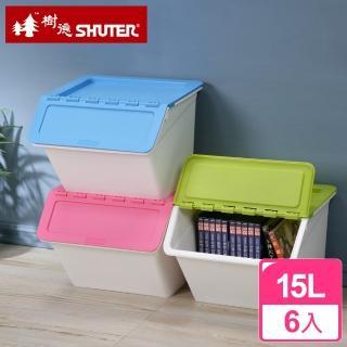 【樹德SHUTER】糖果屋疊式收納箱15L_6入(搶)