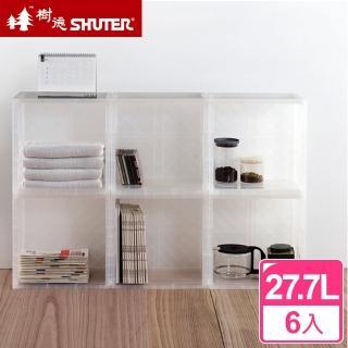 【樹德SHUTER】可提式巧拼收納箱_6入(搶)