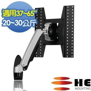 【HE】鋁合金單旋臂互動式壁掛架-適用20-30公斤(H10ATW-L)
