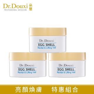 【Dr.Douxi 朵璽】XIN NI SUNG 賦活新生卵殼膜100g  3瓶入(團購組)