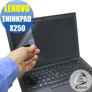 【EZstick】Lenovo X250 專用 靜電式筆電LCD液晶螢幕貼(可選鏡面或霧面)