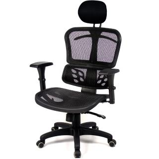 【aaronation愛倫國度】高背透氣尼龍網主管椅(i-291HSGA-B)