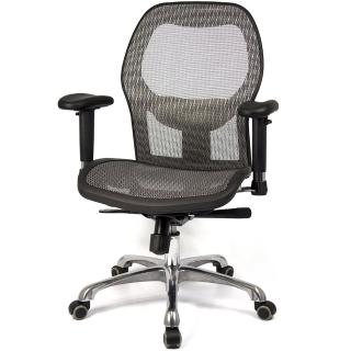 【aaronation愛倫國度】高背透氣尼龍網主管椅(i-213NSGA-G)