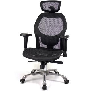 【aaronation愛倫國度】高背透氣尼龍網主管椅(i-213NHSGA-B)