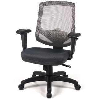 【aaronation愛倫國度】愛倫國度 高枕式透氣尼龍網主管椅(i-135HSGA-G)