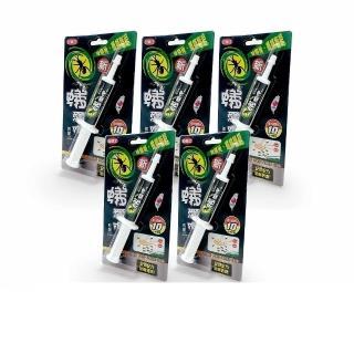 【蟻愛呷】超完美滅蟻餌劑10g(針筒式5入)