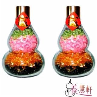 【養慧軒】天然五行水晶葫蘆瓶 擺件(一對   高約11公分)