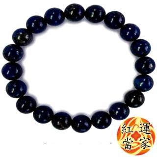 【紅運當家】超優質寶藍色青金石圓珠手鍊(圓珠直徑9mm)