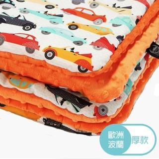 【La Millou】暖膚豆豆毯-加大款(法鬥噗噗車-葡萄柚橙橘)