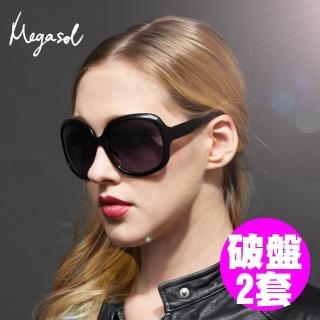 【MEGASOL】DIOR設計師同款寶麗萊UV400偏光太陽眼鏡(超值單色2套組MS-3113-6色任選)