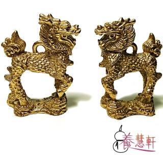 【養慧軒】銅鎏金麒麟踩八卦擺飾(一對‧附紅繩綁線)
