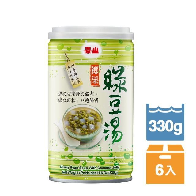【泰山】綠豆椰果湯330g(6入-組)