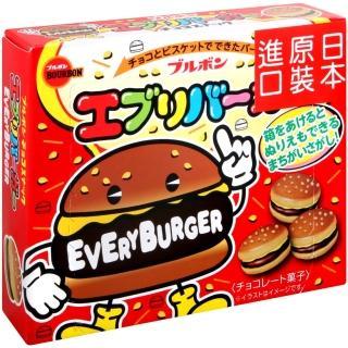 【Bourbon北日本】漢堡巧克力餅乾(66g)
