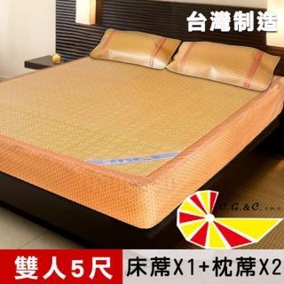 【凱蕾絲帝】台灣製造-厚床專用柔藤紙纖床包涼蓆三件組(雙人5尺-床蓆*1+枕蓆*2)