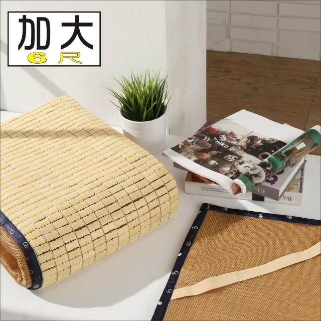 【BuyJM】日式專利棉繩3D立體透氣網墊款雙人加大6尺麻將涼蓆/竹蓆/附鬆緊帶款