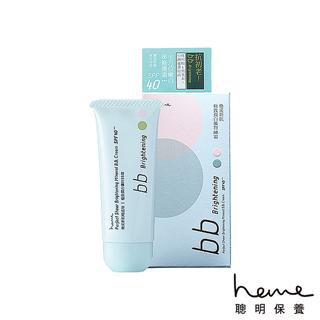 【heme喜蜜】煥采新肌極致潤白礦物BB霜SPF40(30ml)