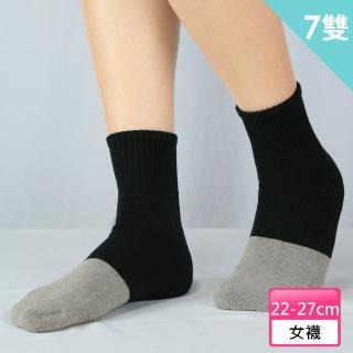 【源之氣】竹炭短統運動襪/女 6雙組 RM-30009