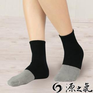 【源之氣】竹炭短統運動襪/女 12雙組 RM-30009