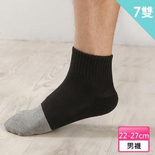 【源之氣】竹炭短統運動襪/男 6雙組 RM-30009