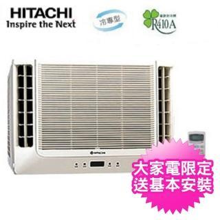 【HITACHI日立】5-7坪雙吹式窗型冷氣(RA-36WK)