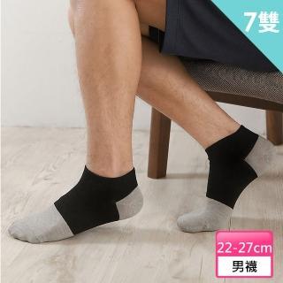 【源之氣】竹炭船型襪/男 6雙組 RM-30011