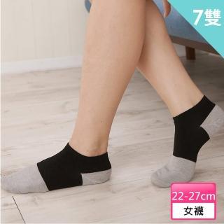 【源之氣】竹炭船型襪/女 6雙組 RM-30011