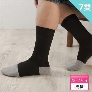 【源之氣】竹炭紳士襪/男 6雙組 RM-30012