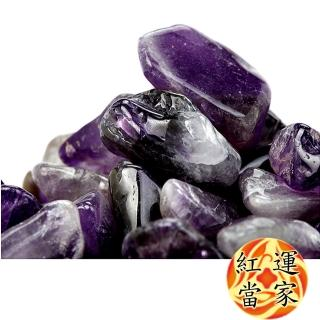 【紅運當家】天然開運紫水晶 大顆粒碎石(淨重1000公克)