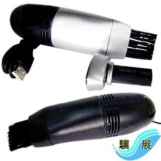 【驥展】USB 迷你電腦鍵盤吸塵器 2入組(附LED燈 及 2種吸頭)