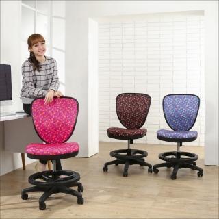 【BuyJM】數字附腳踏圈成型泡棉網布兒童椅(3色)