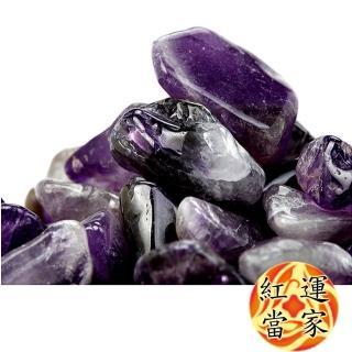 【紅運當家_12H】天然開運紫水晶 大顆粒碎石(淨重1000公克)