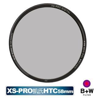 【B+W】XS-Pro KSM 58mm HTC-PL(高透光凱氏環形偏光鏡)
