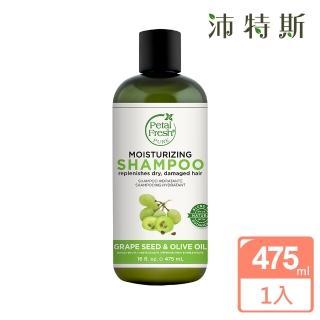 【美國 沛特斯】有機成份葡萄籽抗老化洗髮精(無矽靈-16oz/475ml)