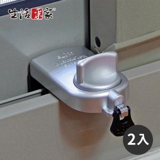 【生活采家】GUARD落地型鋁門窗鎖_大確保環-2入裝_銀(#99266)