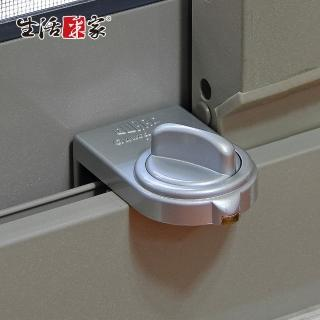 【生活采家】GUARD落地型鋁門窗鎖_大安全鈕_銀(#34005)