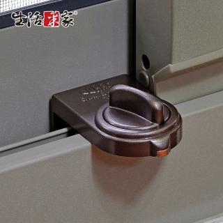 【生活采家】GUARD落地型鋁門窗鎖_大安全鈕_棕(#34006)