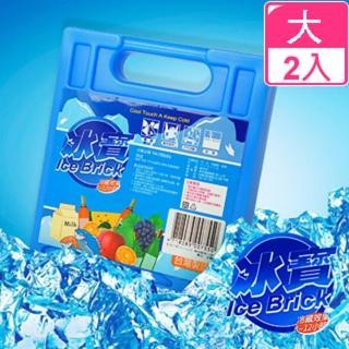 【生活King】冰寶/冰磚/保冷劑(大號-2入組)