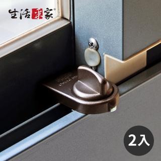 【生活采家】GUARD安全鋁窗鎖_簡便型_棕_2入裝(#99045)