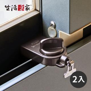 【生活采家】GUARD安全鋁窗鎖_小確保環_棕-2入裝(#99264)