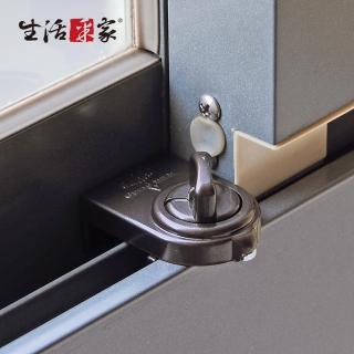 【生活采家】GUARD安全鋁窗鎖_小安全鈕_棕(#34004)