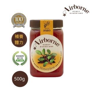 【紐西蘭Airborne艾爾邦】山毛櫸蜜露蜂蜜 500克