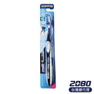 【2080】9動向極致清潔牙刷