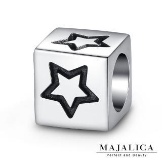 【Majalica】925純銀珠飾 串珠 CHARMS 星星符號  PA5013-02(星星符號)